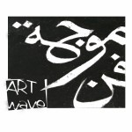 Art Wave – West Bank and '48