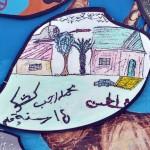 Gaza Community Mental Health Programme, Gaza, Palestine