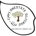 One State, Osama Zatar, Tal Adler, Israel